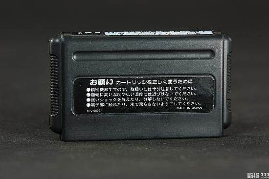 [Review] Mega Drive Megatron F9Q1Me
