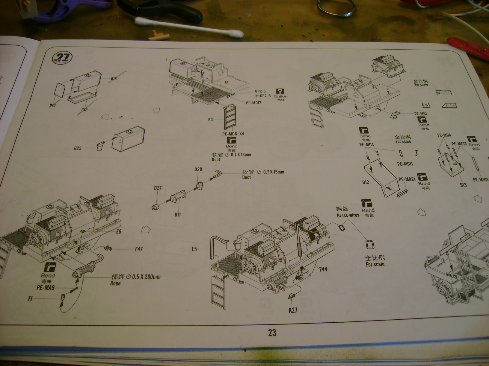 M1070 Truck Tractor & M1000 Semi-Trailer By T-bird!!!!! 1/35 Hobby Boss.Up du01/02.... - Page 3 755f