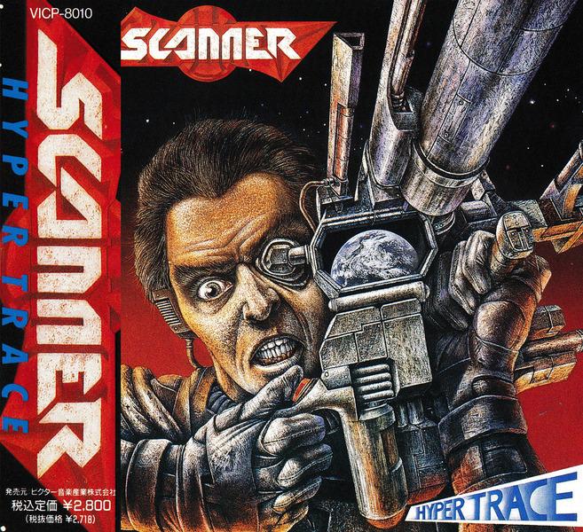 Scanner - Hyper Trace (1988) (Japan Edition 1990)  55BRlQ
