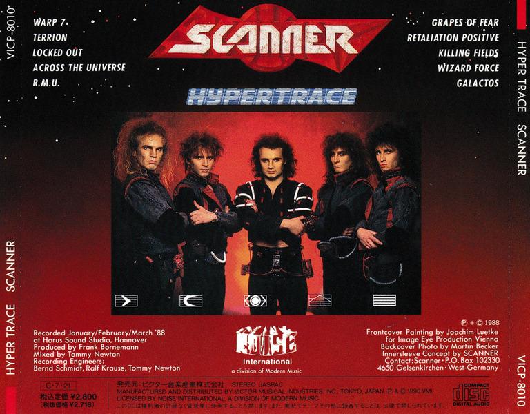 Scanner - Hyper Trace (1988) (Japan Edition 1990)  2Tw3Ye