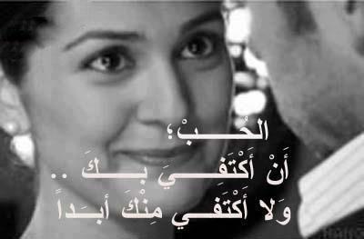 قلب واحد(ايمى واسلام) 3xvd