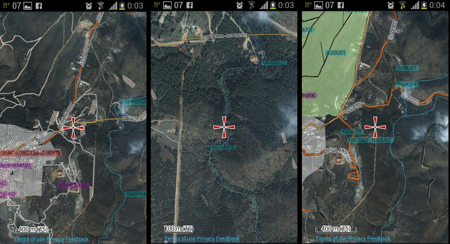 Locus Maps Πλοήγηση με χάρτες επικάλυψης! 3hl3