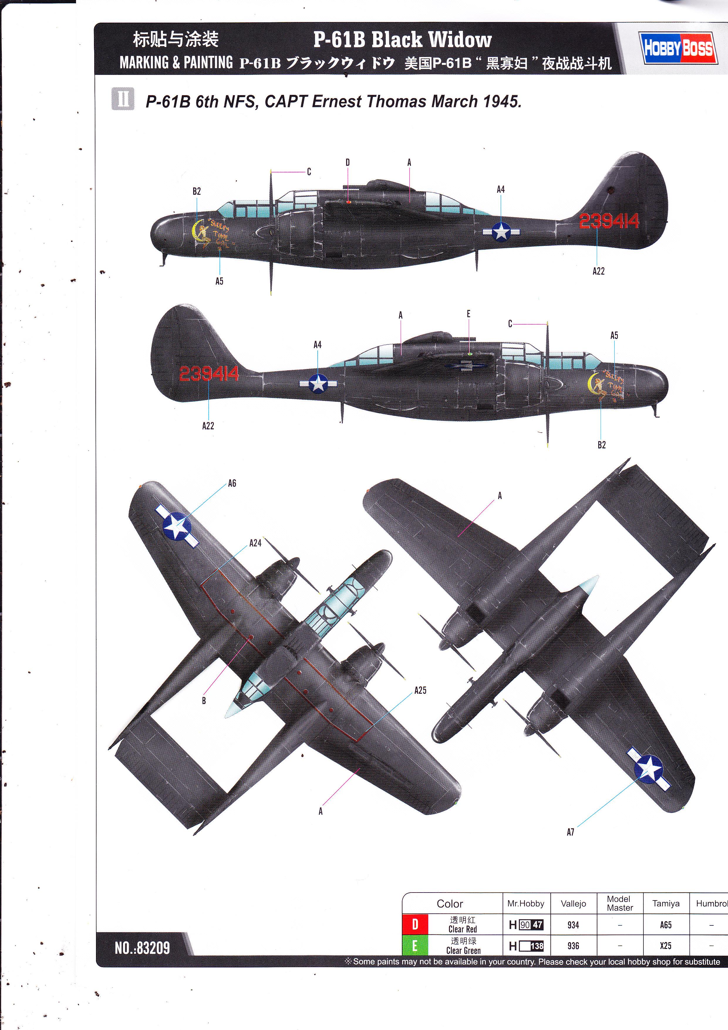 P-61 B Black Widow Hobby Boss Img0003qgk
