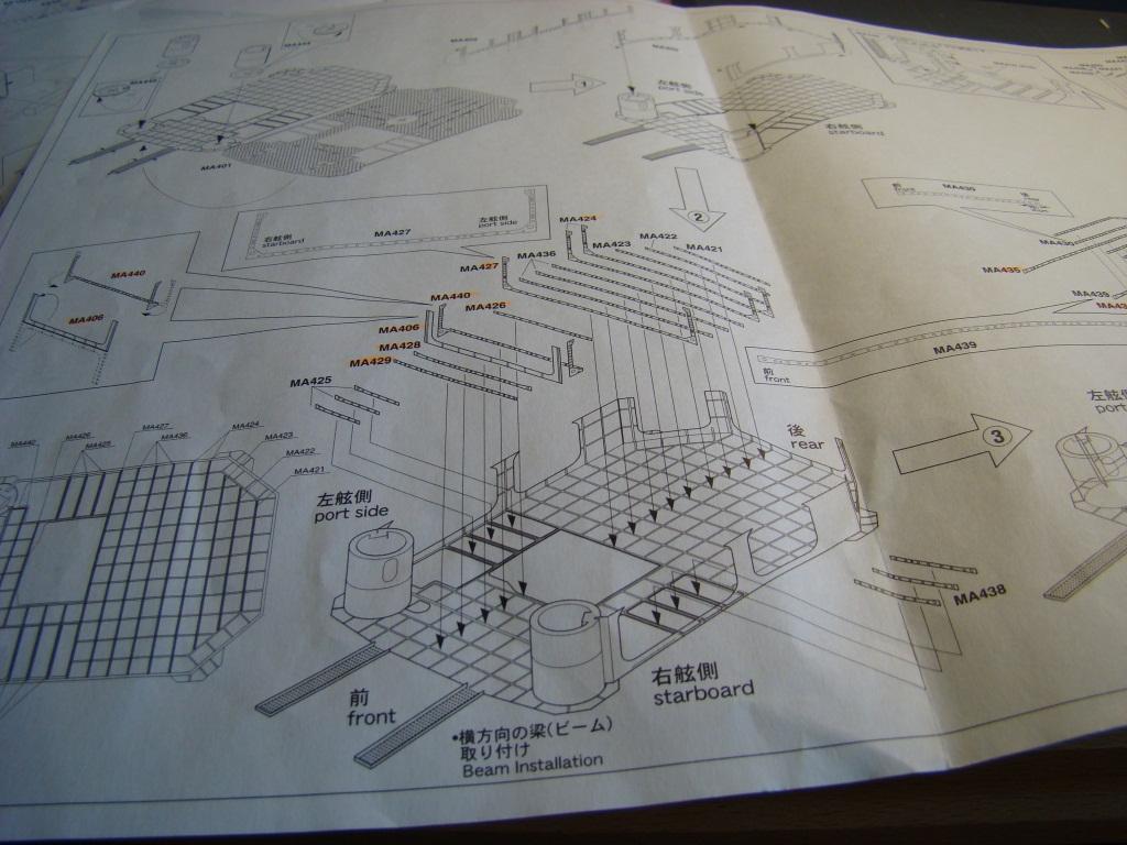DIO YUKIKAZE – YAHAGI - AKITSUSHIMA par Nova 73 Dsc09437x