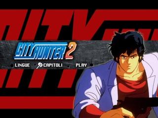 City Hunter 2 (9xDVD9) (1987) MHost Ita Serie Completa Tzcx8