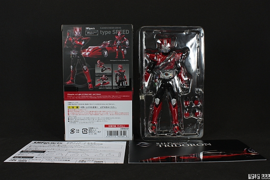 [Review] S.H. Figuarts Kamen Rider Drive type SPEED 5QhGmc