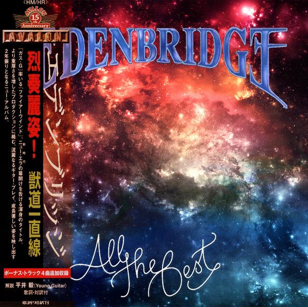 Edenbridge - Аll The Best (Japan Edition) (2014) 1r22tB