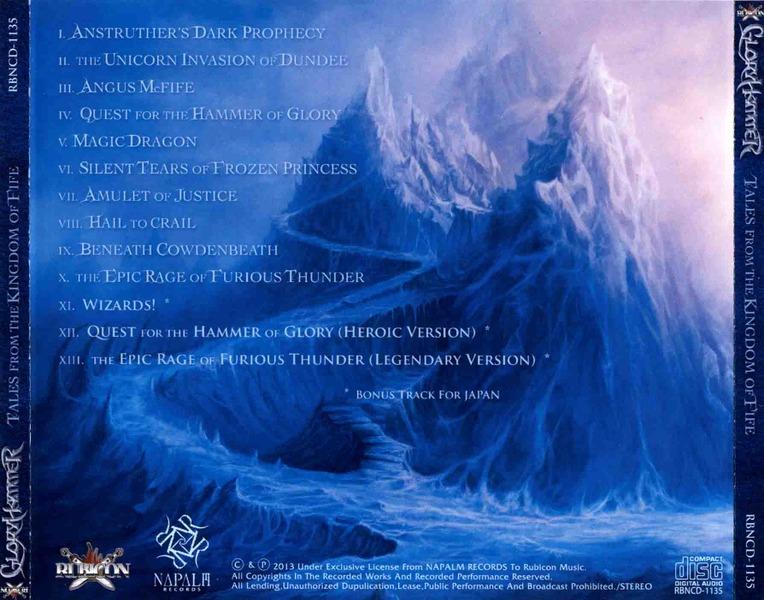 GloryHammer - Tales From The Kingdom Of Fife (Japan Edition) (2013)  Y6ZMqx