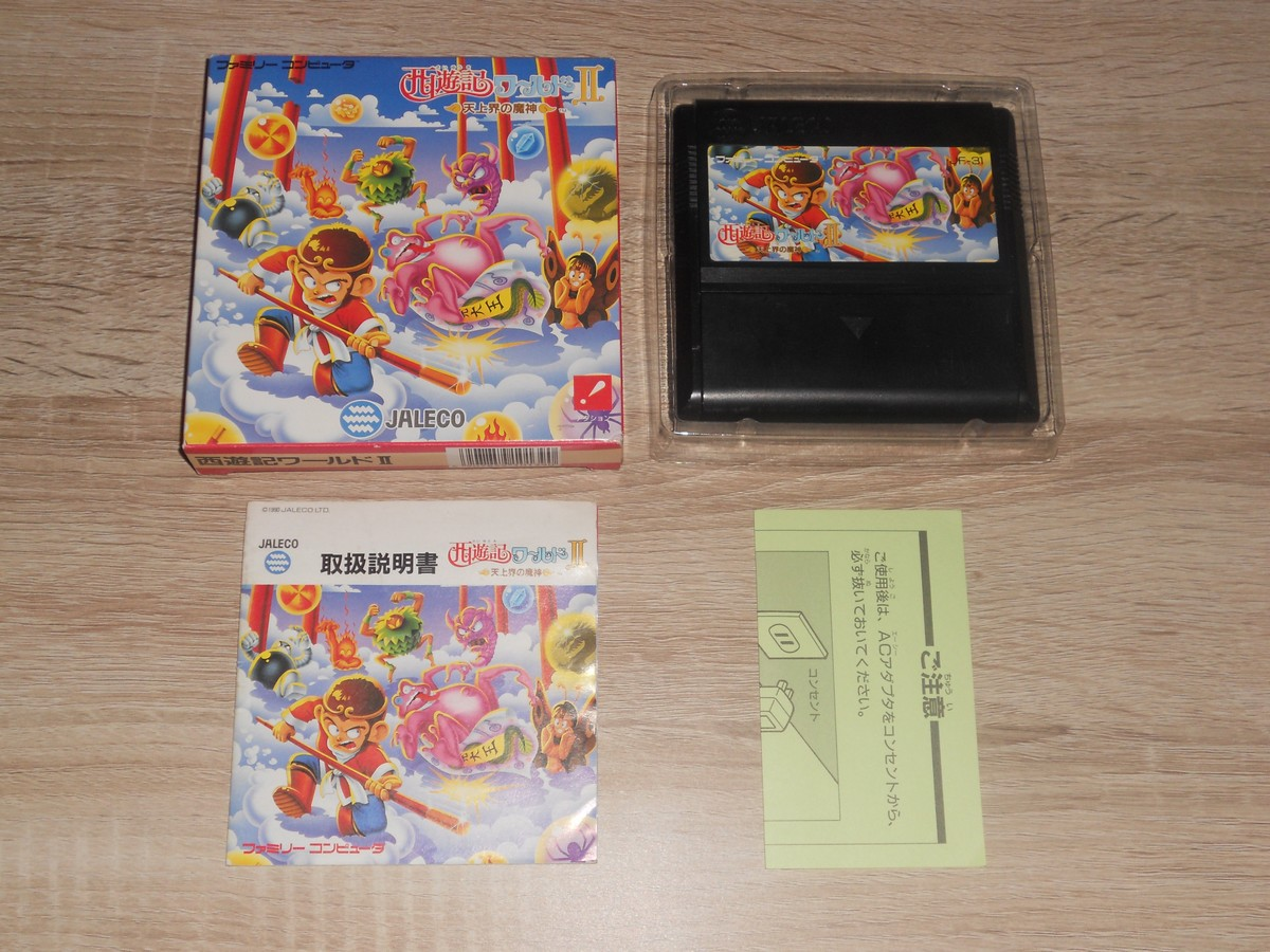 NINTENDO NES + Famicom + Disk System SETIBQ