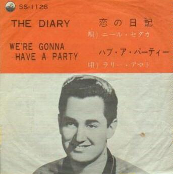 December 29, 1958 U8rHvo