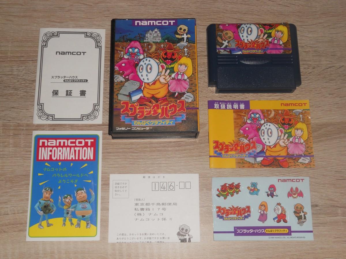 NINTENDO NES + Famicom + Disk System O2xWlb