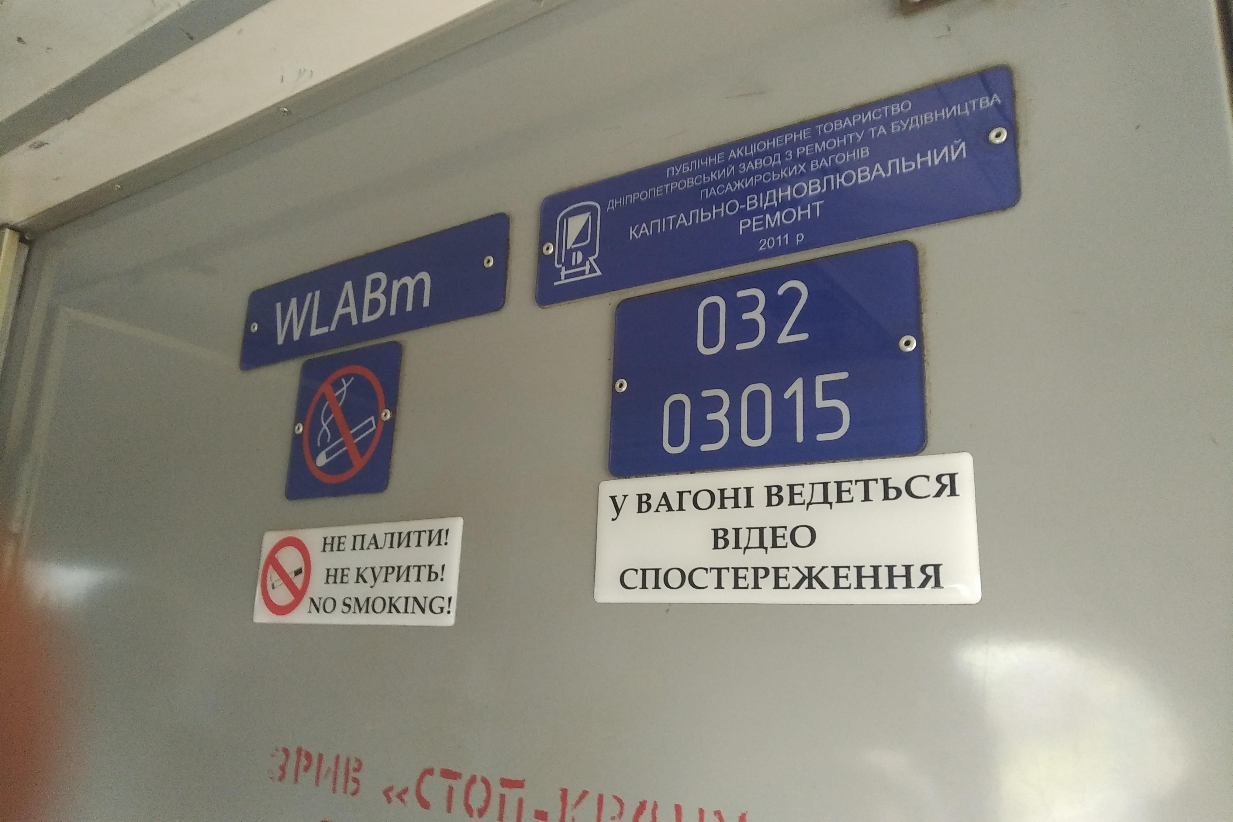 UZ-Ucraina - Pagina 35 IX6x84