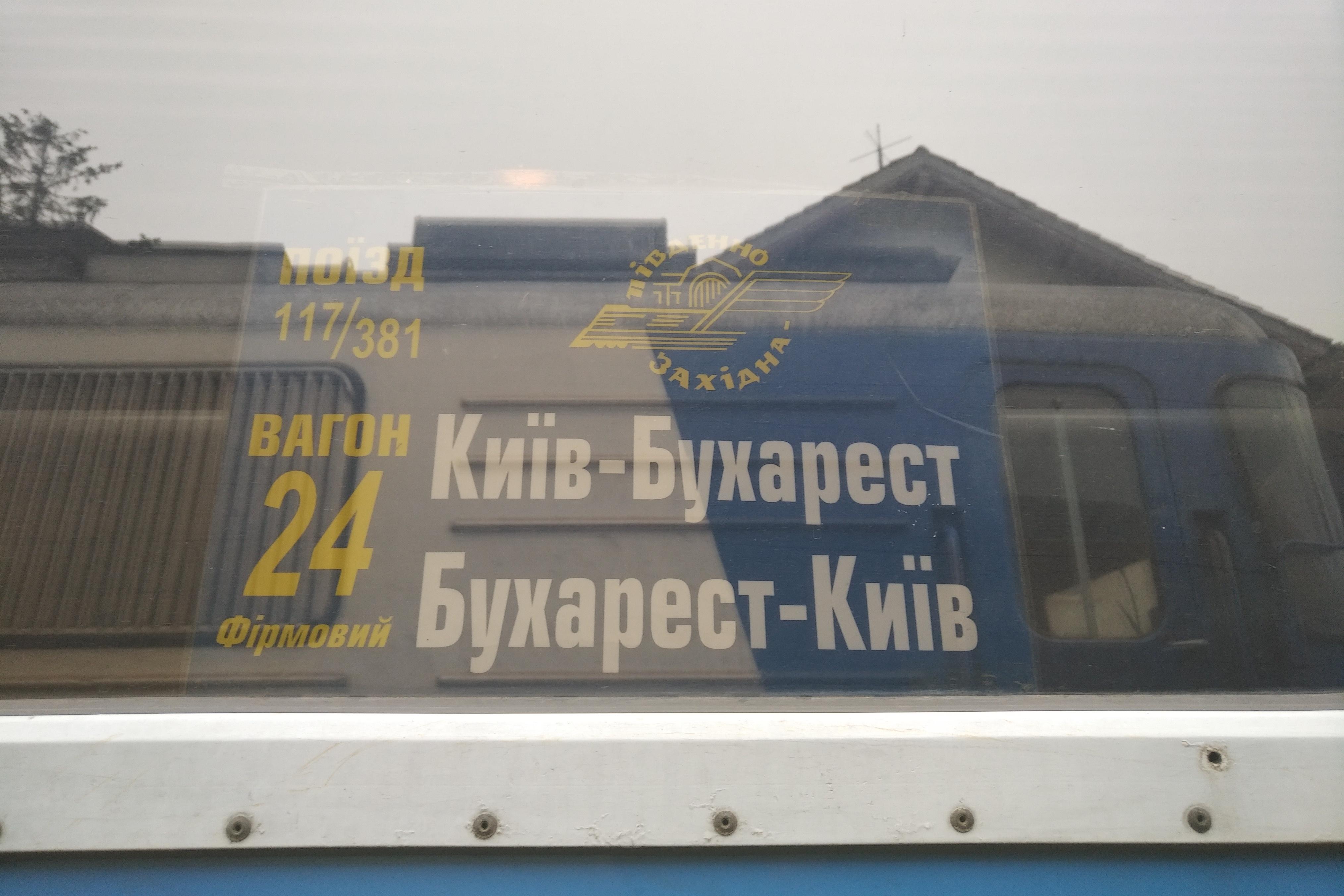 UZ-Ucraina - Pagina 35 Sm8Ejy