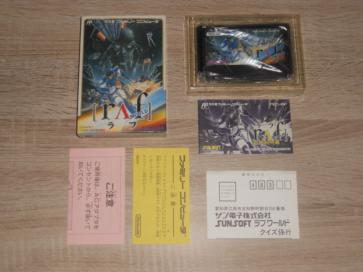 NINTENDO NES + Famicom + Disk System RG6ezi