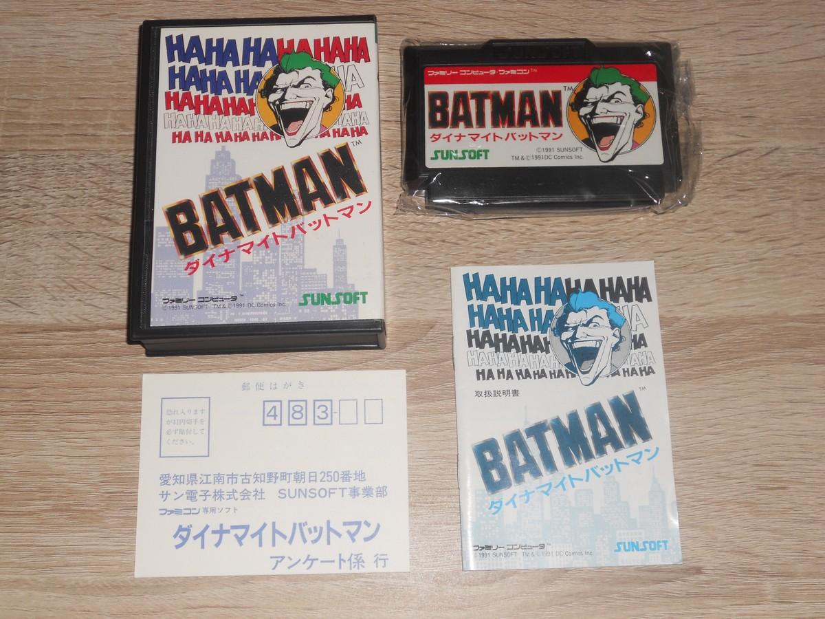 NINTENDO NES + Famicom + Disk System 8BocZ1