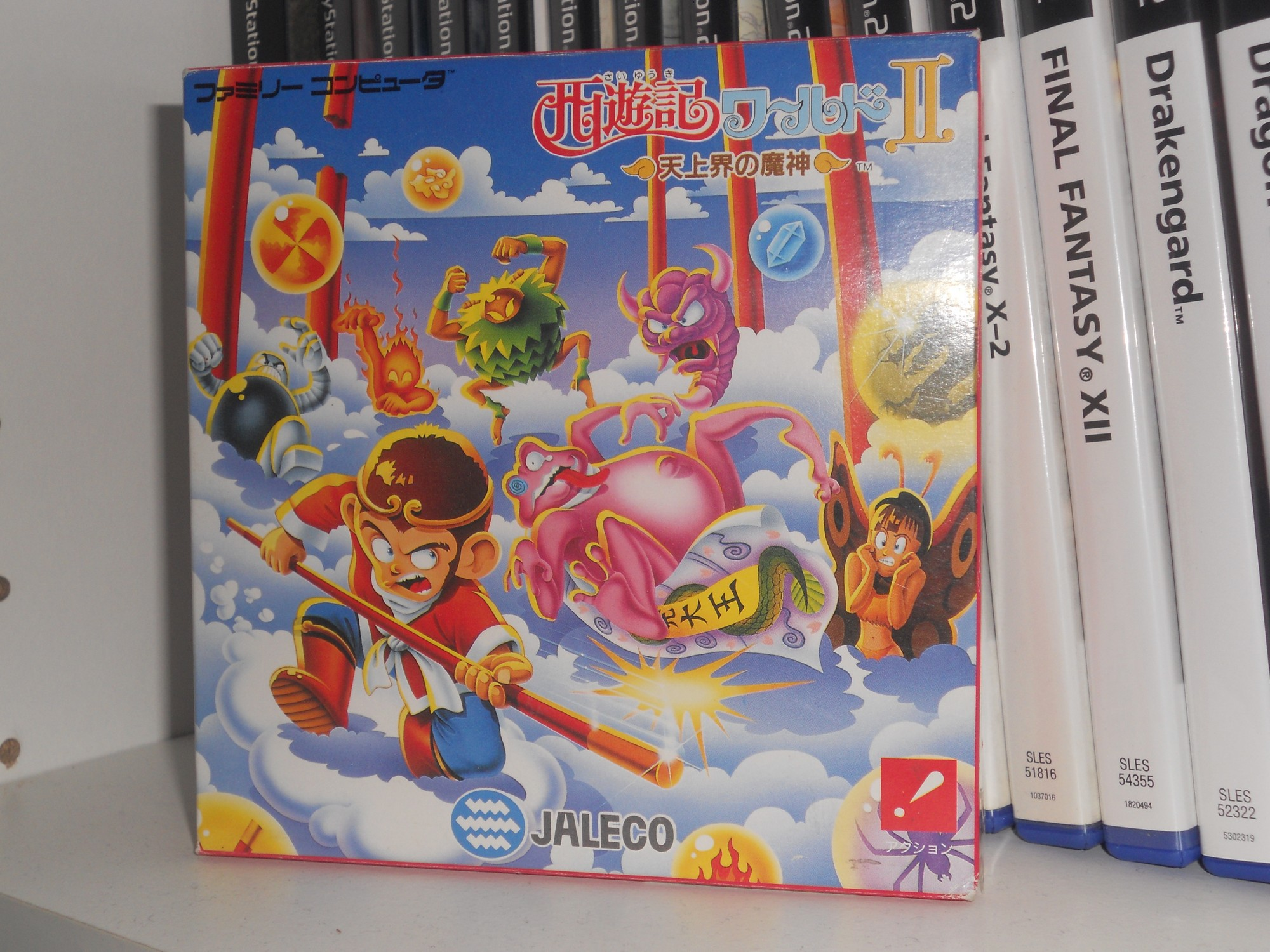 NINTENDO NES + Famicom + Disk System - Page 4 VvOddW