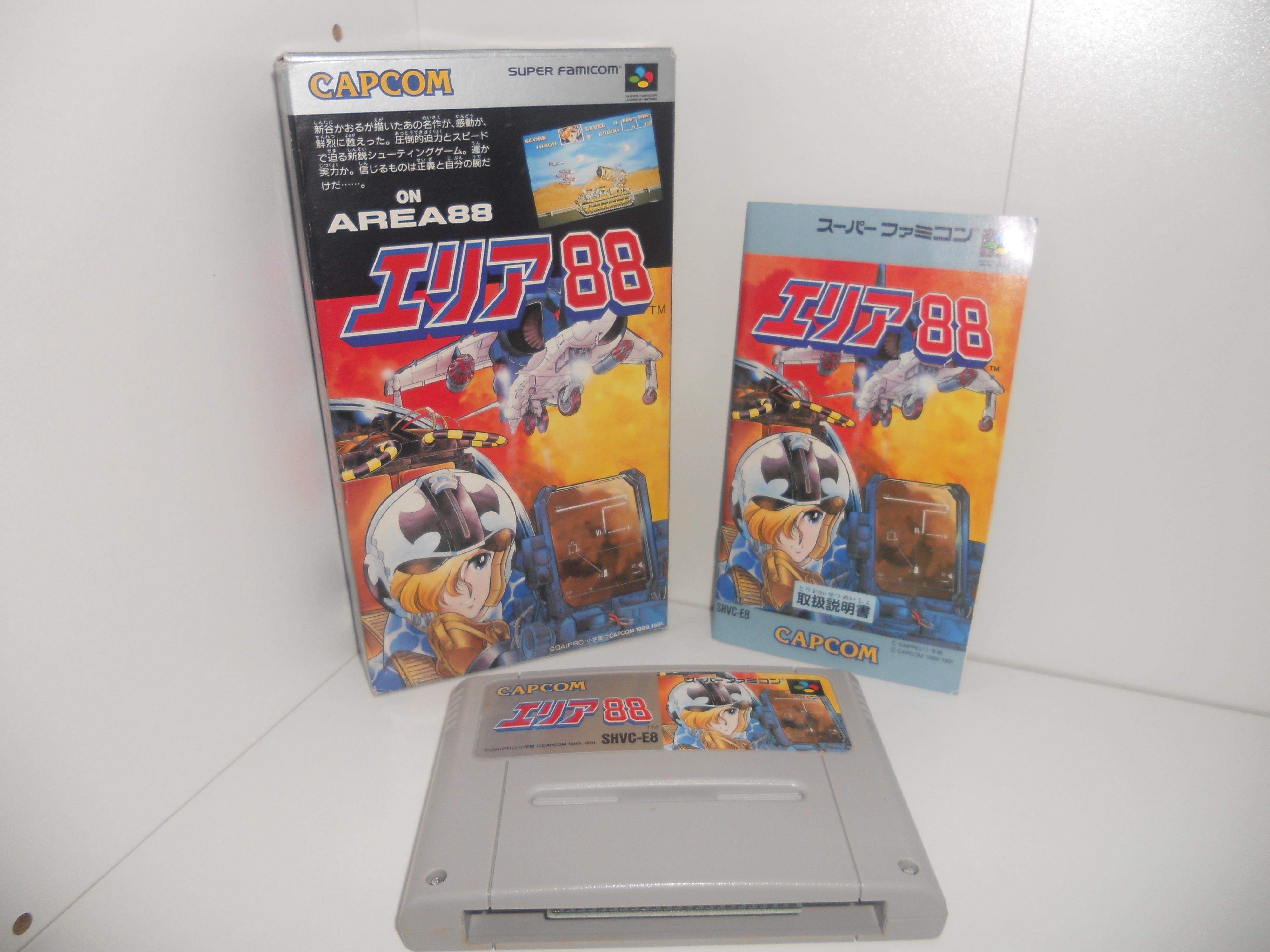 NINTENDO Super Famicom - Page 2 A0cmmR