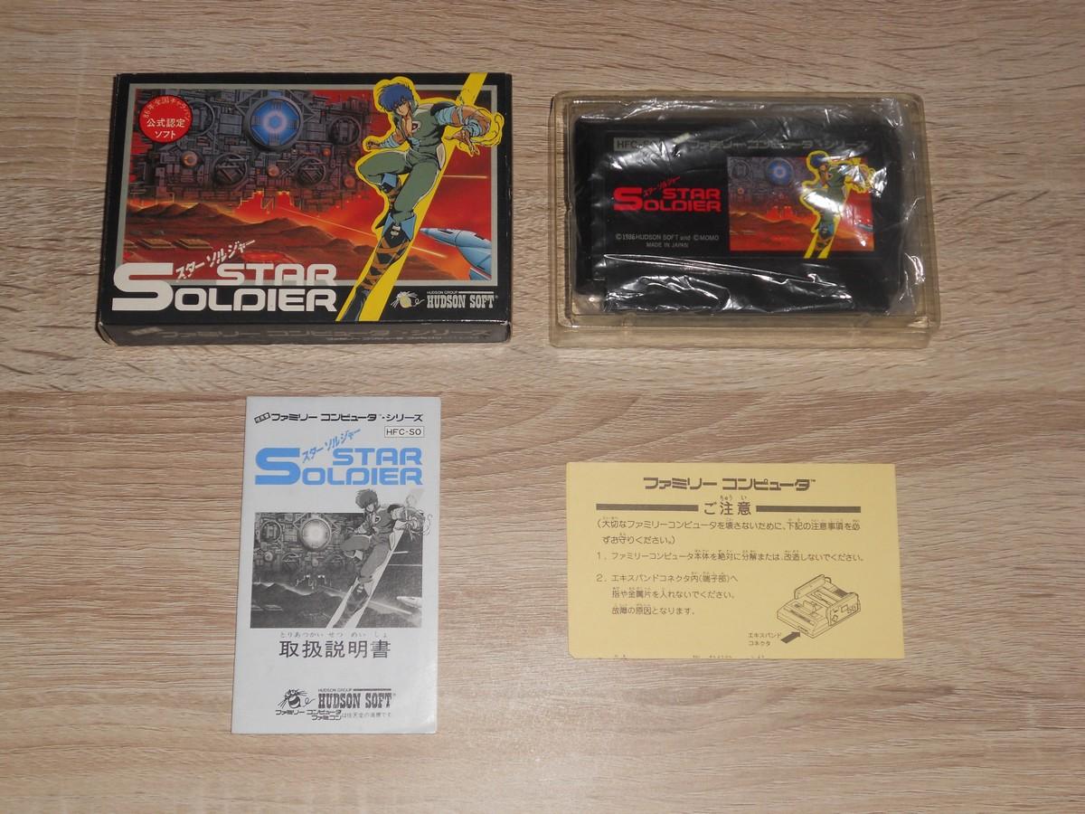 NINTENDO NES + Famicom + Disk System BlxIFY