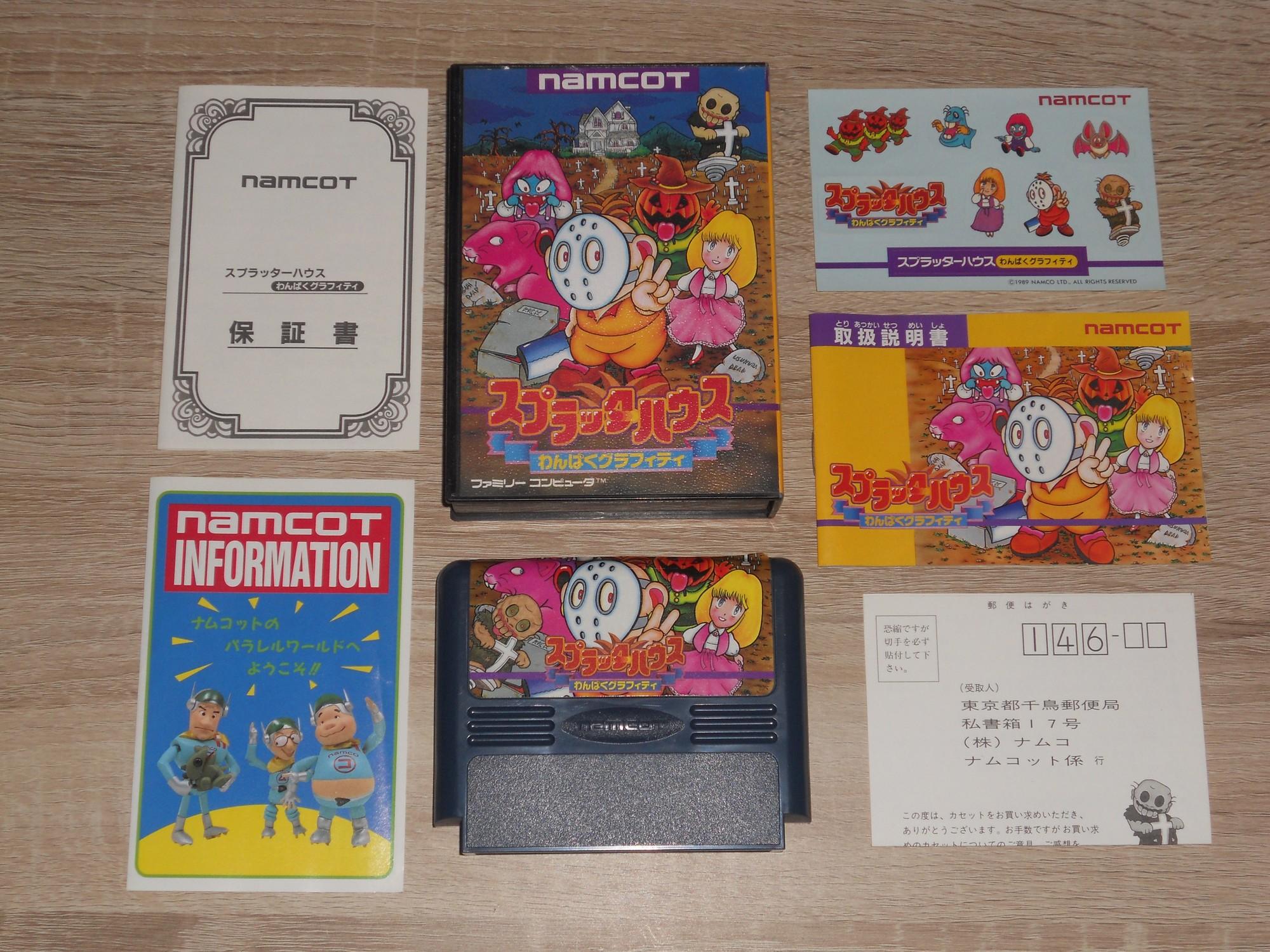 NINTENDO NES + Famicom + Disk System - Page 4 Rnl3eP