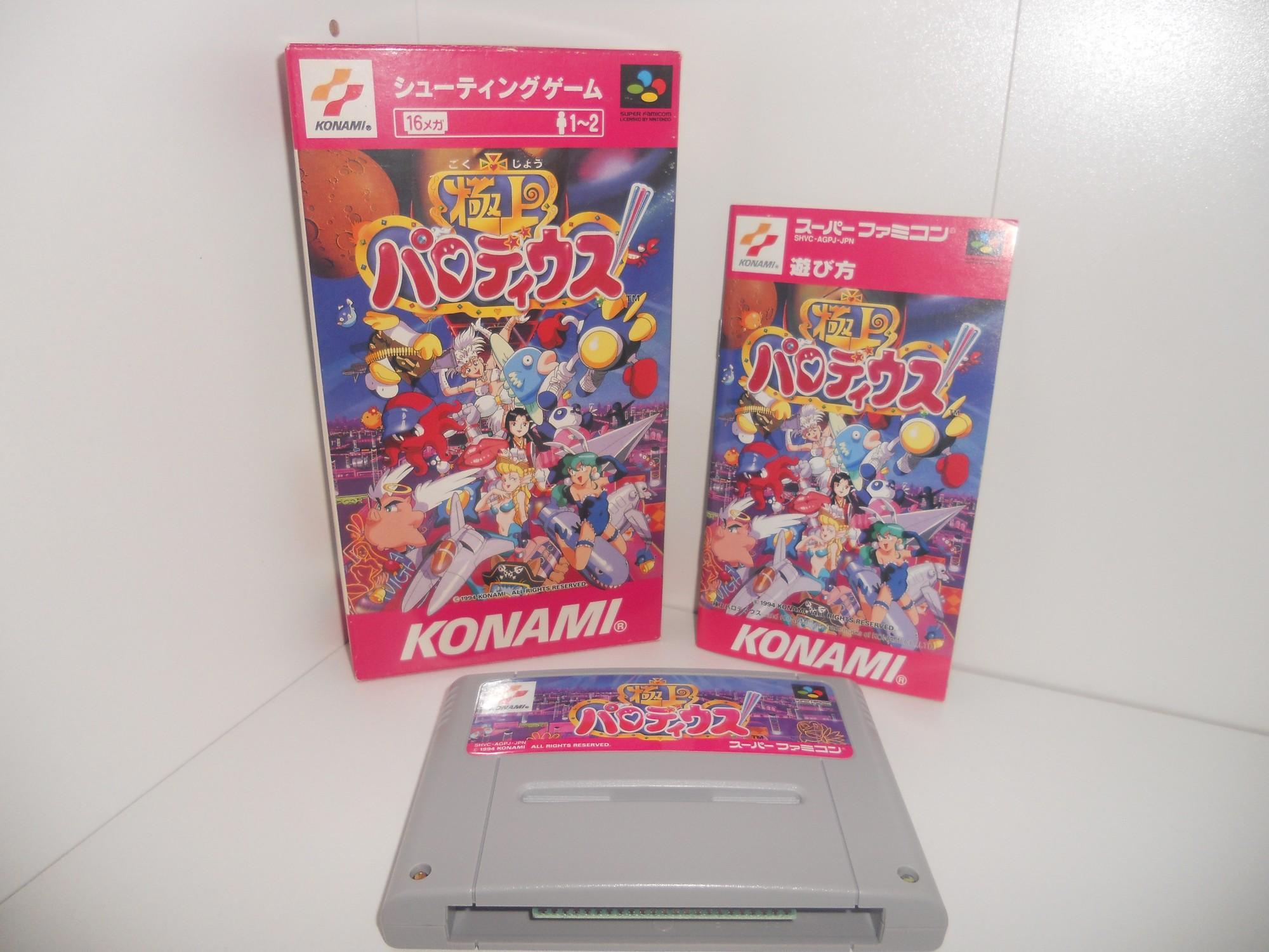 NINTENDO Super Famicom - Page 2 YHy1iL