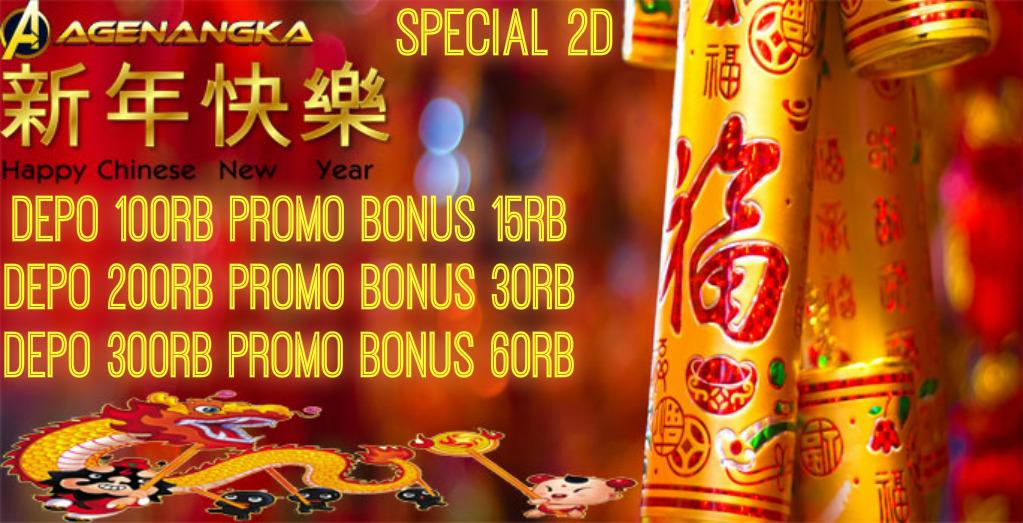 Promo Bonus Gong Xi Fa Cai 2019 Sambut Tahun Baru Imlek 2570 (Special 2D Singapore)  YPUoXN