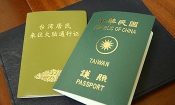 [HCM] Dịch vụ gia hạn visa du lịch tại visa Thái Dương WvpH3C