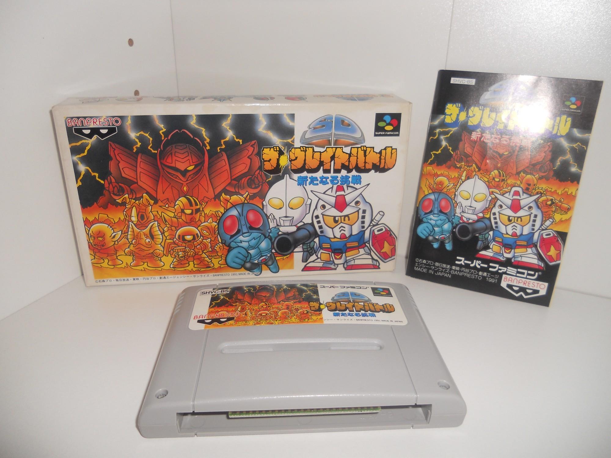 NINTENDO Super Famicom - Page 2 HSbyfa