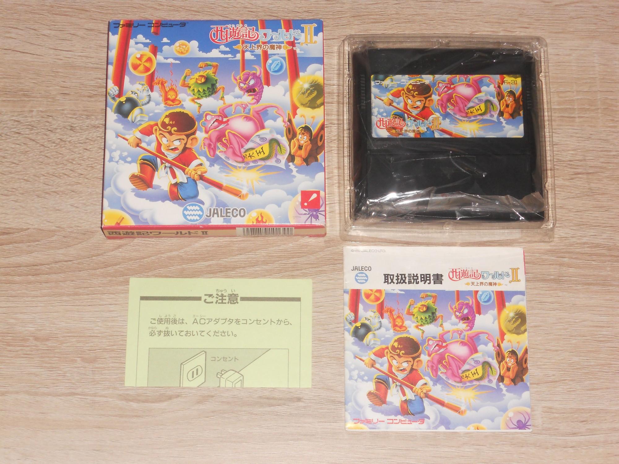 NINTENDO NES + Famicom + Disk System - Page 4 OCRIzO