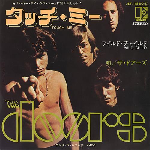 January 4, 1969 FAe5C8