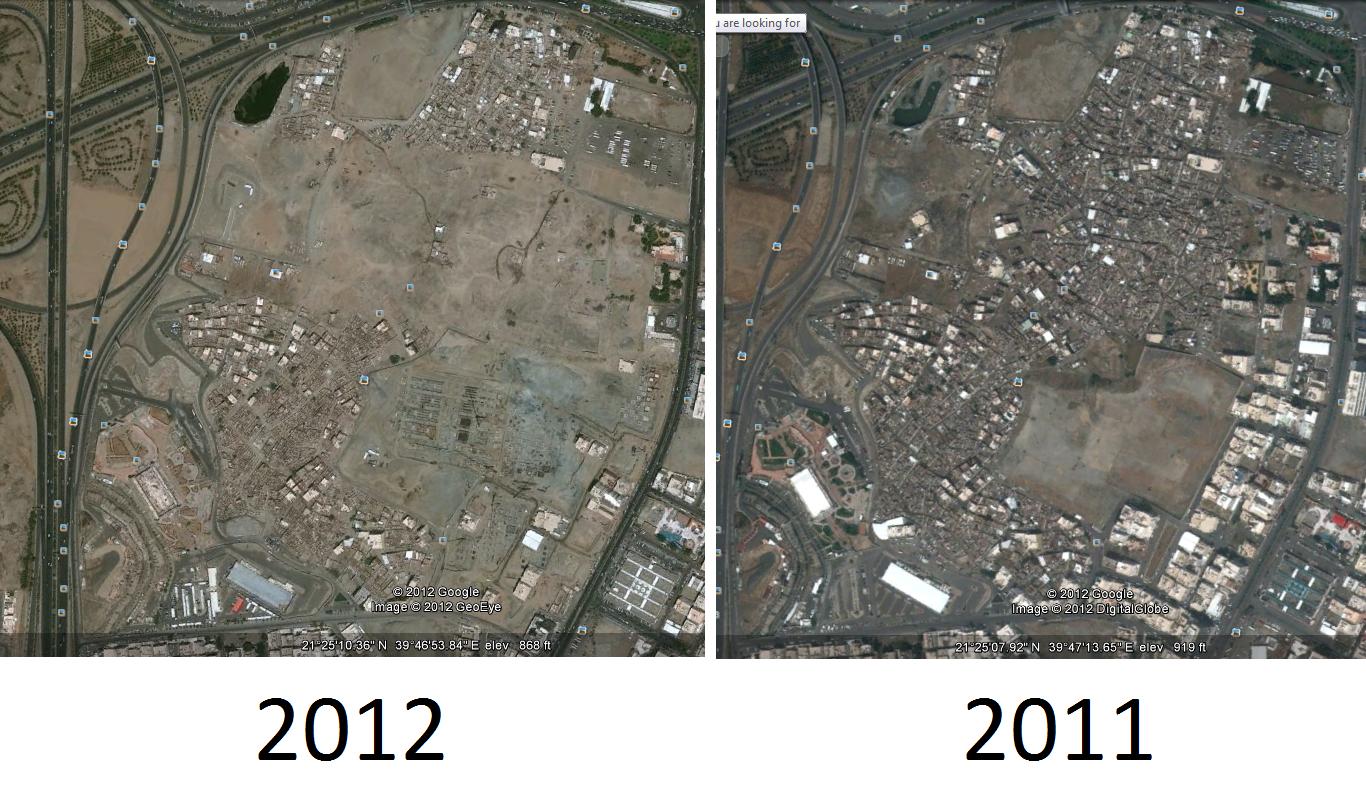 متابة توسعة الحرمين منذ 2013 الى 2015  Mecca