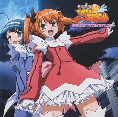 Kaitou Tenshi Twin Angel [2/2] Kaitou1wy0