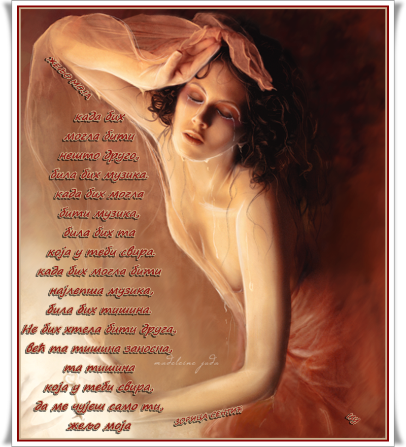 Ljubavna poezija na slici - Page 5 2463ade14dd0e7ac7f0169a