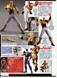 FIGURINES HOKUTO NO KEN Dengeki10215.th