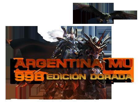 Argentina Mu 99b Argmu99pub