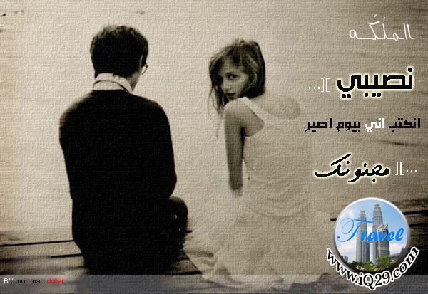 صور*صور توجع قلبك Travel57eb83eb12