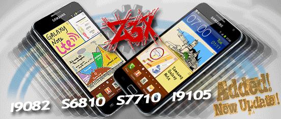 Z3X-BOX SAMSUNG TOOL UPDATE NEWS V142update