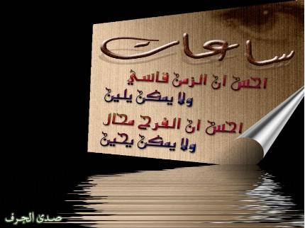 صور*صور حزينه جدااا  70ec31183bbd497ad500964