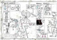 [Dicembre 2008] Hypnos - Pagina 8 Img0005cp5jx1.th