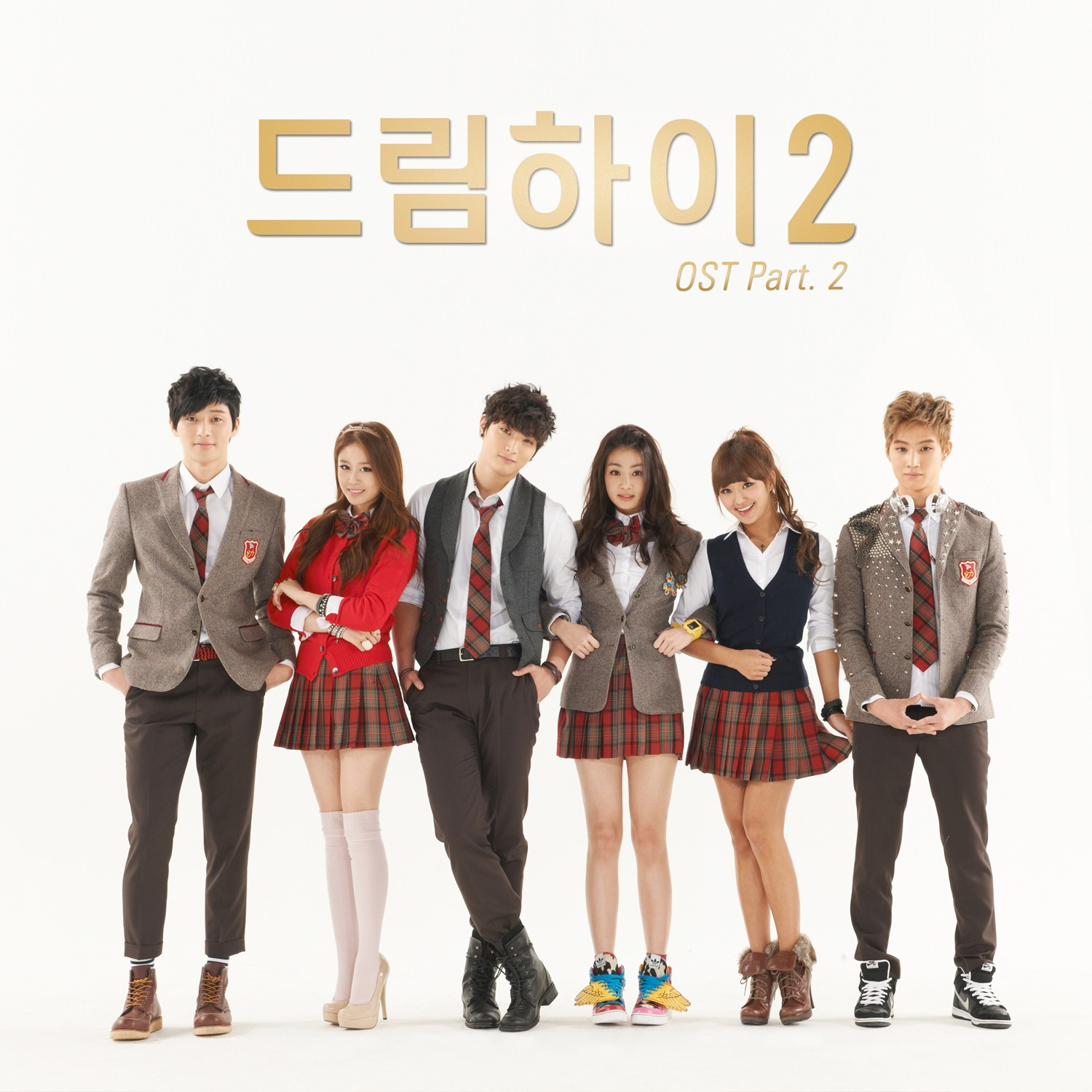 Serie Musical >> Dream High 2(OST) - Página 2 93986