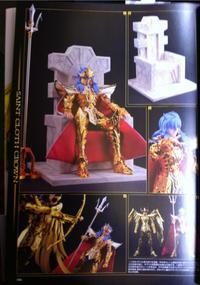 [Settembre 2012]Saint Cloth Crown Poseidon Kpopa.th