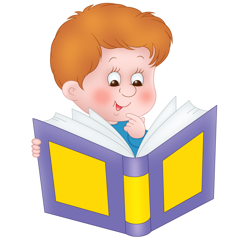 Niño leyendo Liou