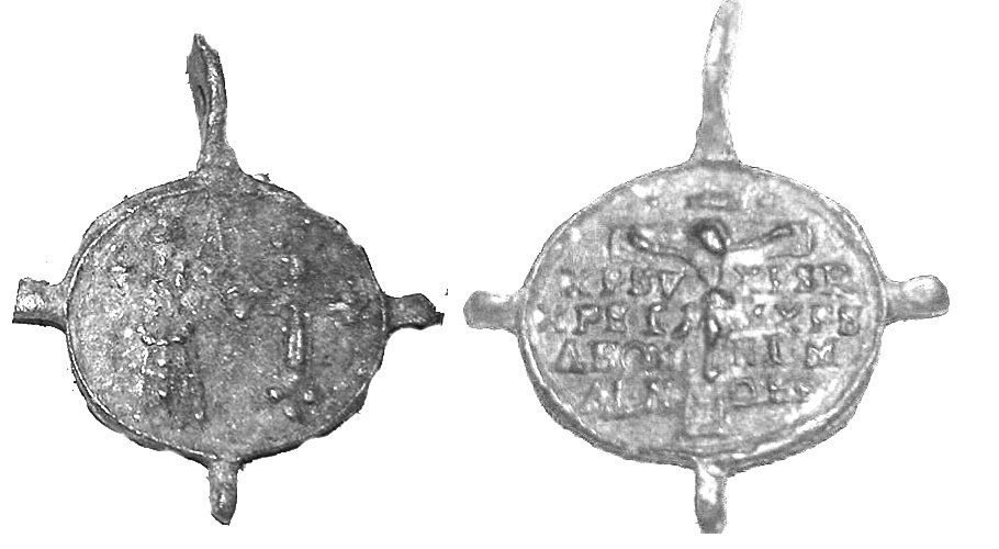 Medalla insolita Ru65