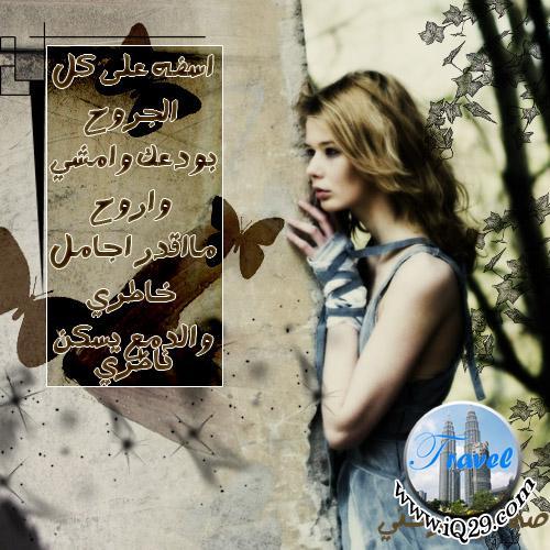 صور*صور توجع قلبك Travelb5cf589e1a
