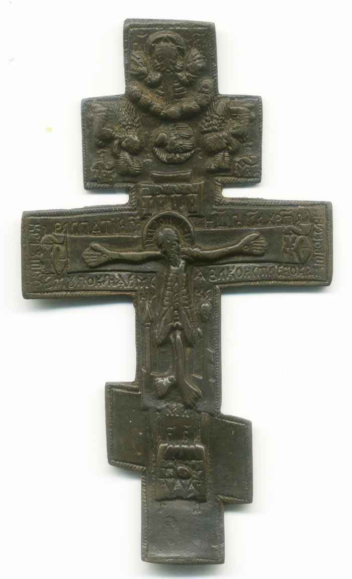 ortodoxa - Cruz ortodoxa - 2 Cruz11