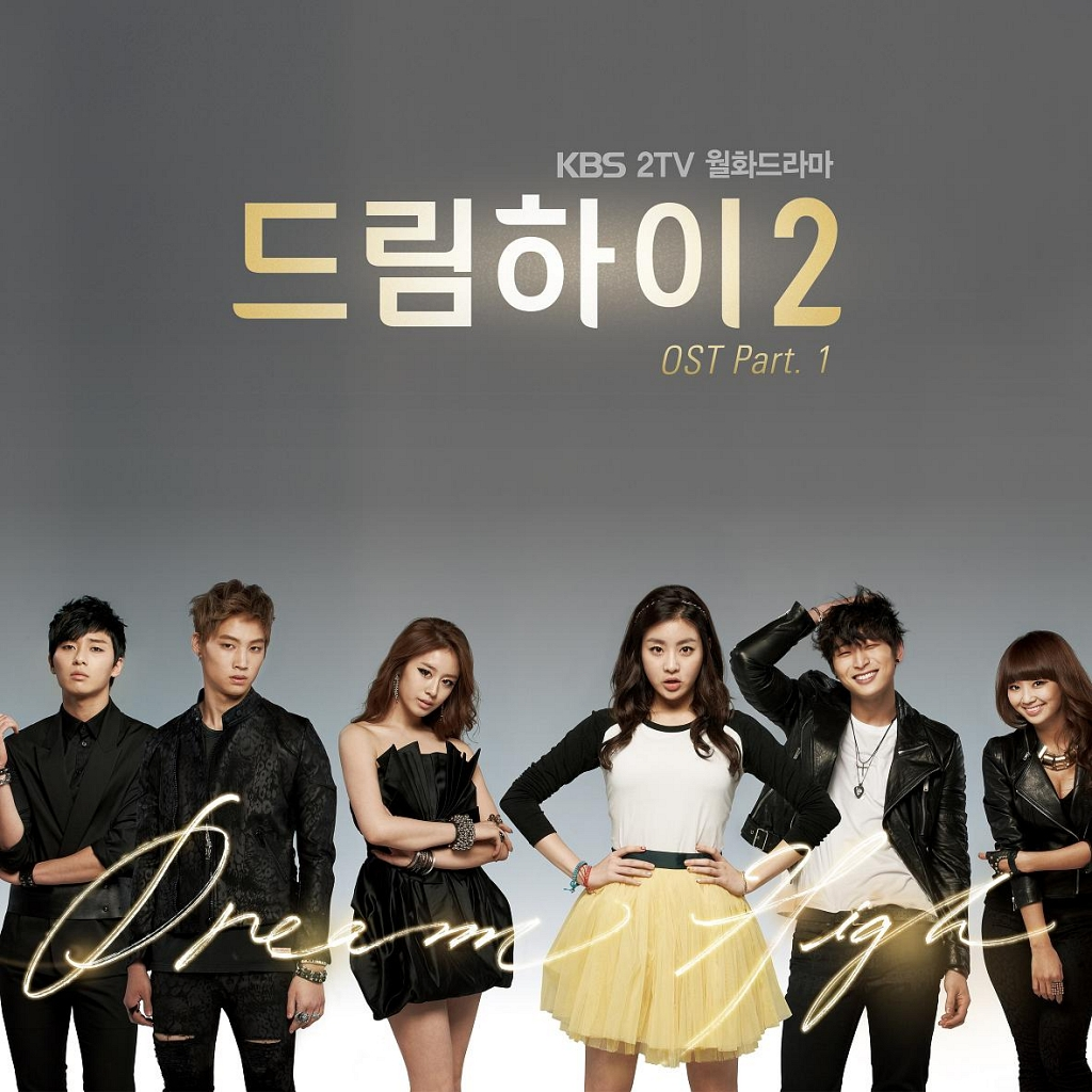 Serie Musical >> Dream High 2(OST) Coverysx