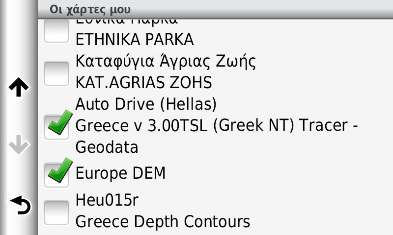 [Πρωταπριλια] Auto Drive Hellas v3.00TSL  - Σελίδα 2 Ad00