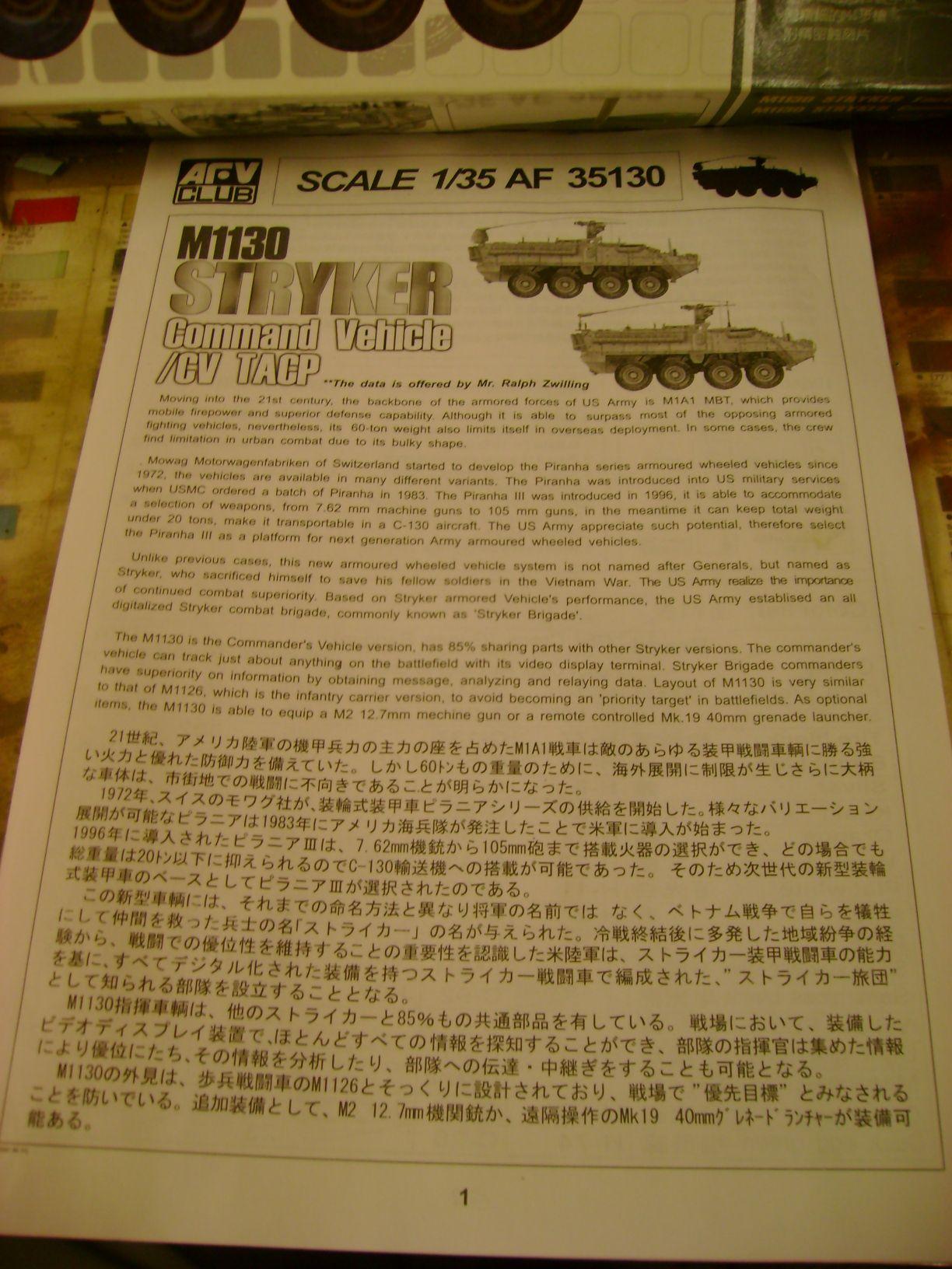 M1130 Stryker Commander's Vehicle, le Stryker de Tuche.....montage terminé.. 22400683