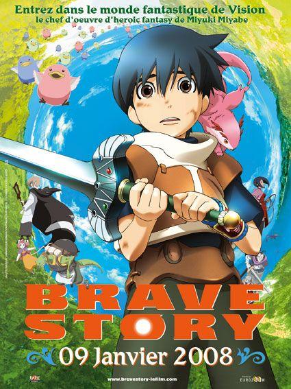 Brave Story Bravestory