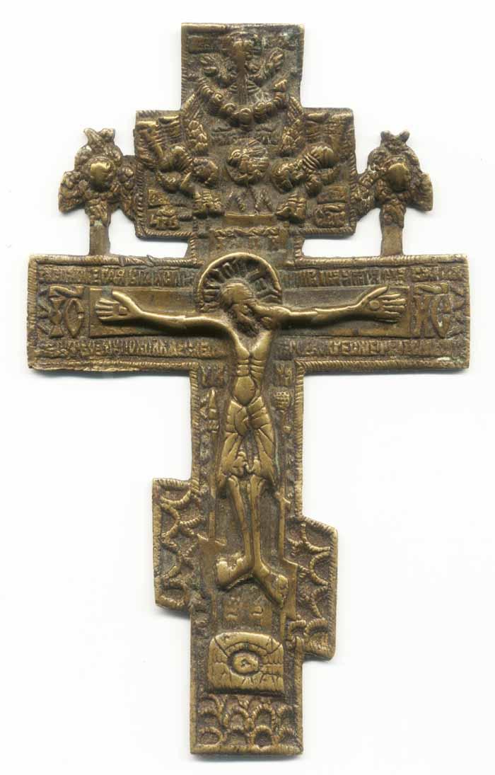 Cruz ortodoxa - 1 Cruz21