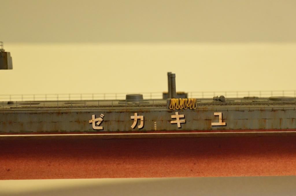 DIO YUKIKAZE – YAHAGI - AKITSUSHIMA par Nova 73 - Page 4 Dsc0598oi